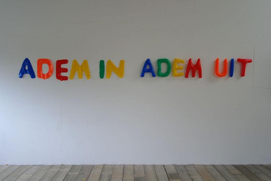 Random work from Niels van der Kuur, beeldende kunst in de openbare ruimte | Objecten / Installaties / Kunst in de openbare ruimte | Adem in Adem uit