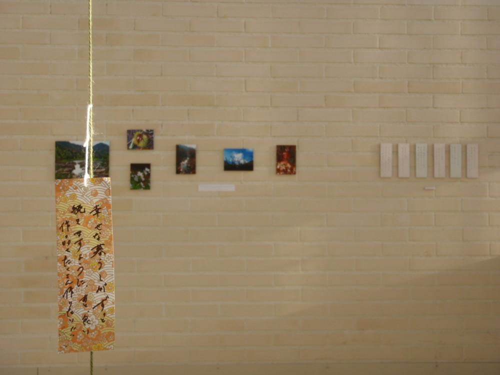 Random work from Mayumi Niiranen Hisatomi   Installation  2012   .