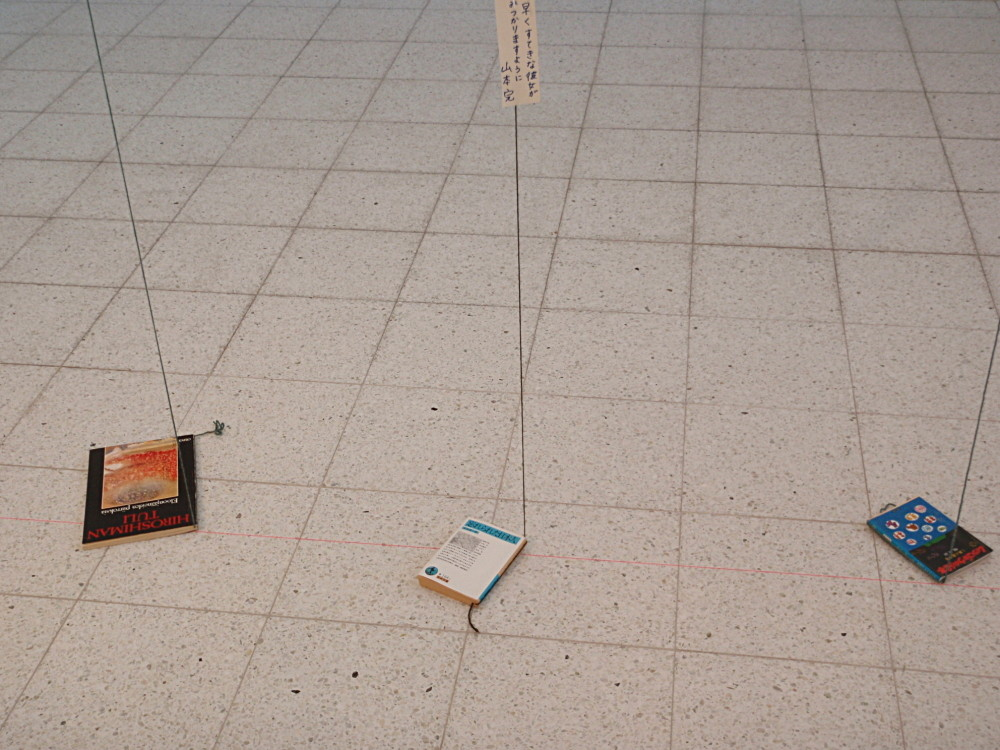 Random work from Mayumi Niiranen Hisatomi | Installation  2012 | .