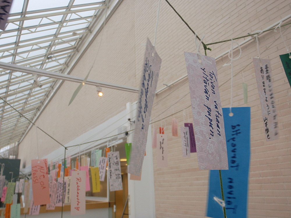 Random work from Mayumi Niiranen Hisatomi | Installation  2012 | Full of tanzakus with wishes (the last day of the project)