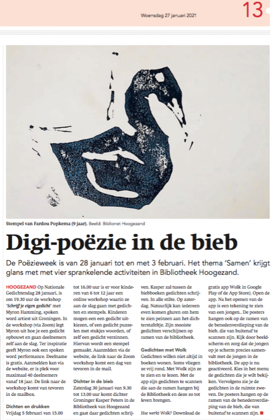 Random work from Eline Stalman | Publicaties | Workshop Dichten & Drukken
